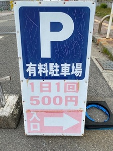 IMG_8162.jpg